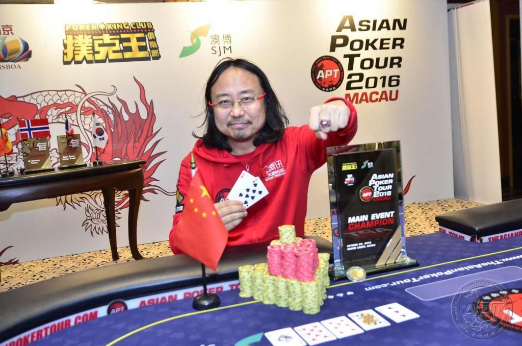 APT-Macau-2016-Main-Event-Champion-Guo-Dong-1024x678